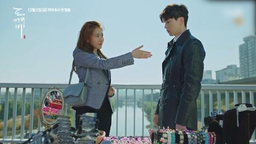 Scene from 'Goblin' (copyright tvN)