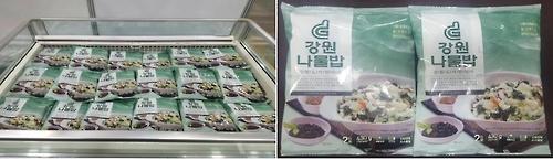 출시 예정인 '강원나물밥'[강원도 제공=연합뉴스]