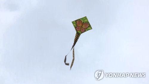 연 날리기 [연합뉴스TV 캡처]
