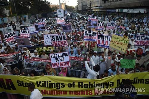 파키스탄 로힝야족 학살 반대 시위[AFP=연합뉴스 자료사진]