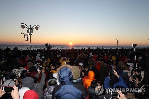 2016년 1월 1일 호미곶 해맞이 행사 [연합뉴스 자료사진]