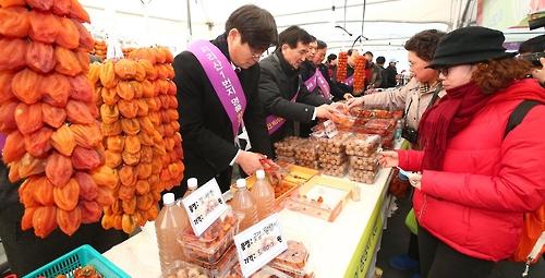 지난해 함양곶감 서울 청계광장축제 모습