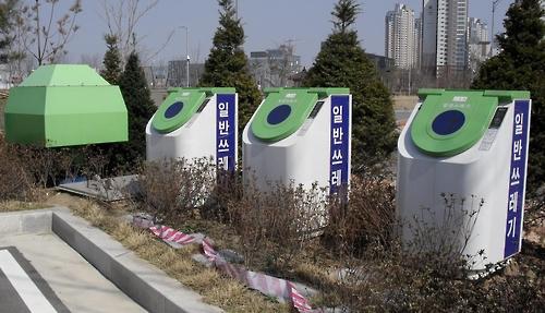 송도국제도시에 설치된 자동집하시설