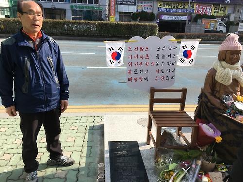 소녀상 지킴이 자처한 김상금(68)씨. [김선호 기자]