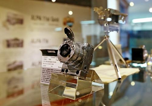 콤파스 Ⅱ 카메라