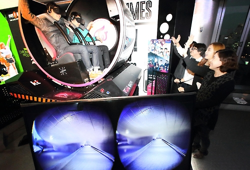 'VR 롤링 스카이(Rolling Sky)'