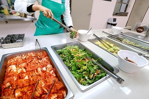 제철 식재료를 이용한 가정식 조리 식단