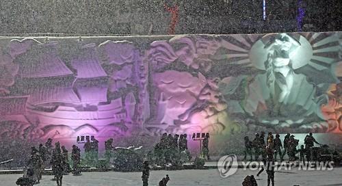 21일 산천어축제장 야간 모습[연합뉴스 자료사진]