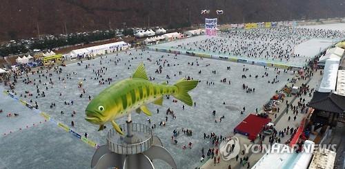 21일 산천어축제장 모습[연합뉴스 자료사진]