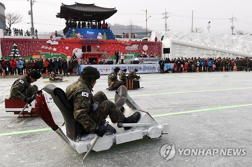 21일 열린 창작썰매 콘테스트 모습[연합뉴스 자료사진]