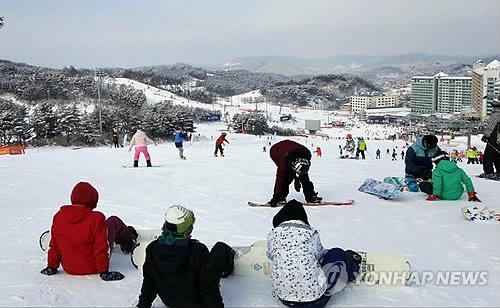 스키 타기 좋은 날