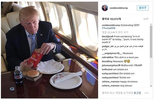 대선 운동 기간 맥도날드 햄버거 즐긴 트럼프 대통령 [트럼프 대통령 인스타그램]