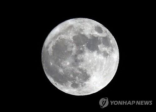 보름달 [연합뉴스 자료사진]