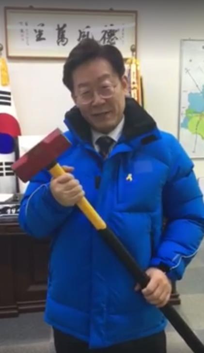 """'쇠망치' 선물받은 이재명…""""부정부패·기득권 때려부수겠다"""""""