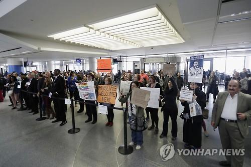 샌프란시스코공항의 트럼프 행정명령 반대시위