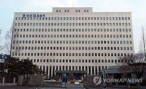 대전 검찰청사 전경 [연합뉴스 자료사진]