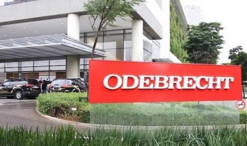 브라질 대형 건설업체 오데브레시