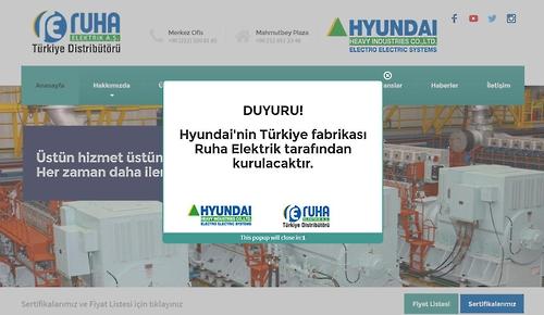 """현대중공업 """"터키 판매업체에 부품 공급 협의 중"""""""