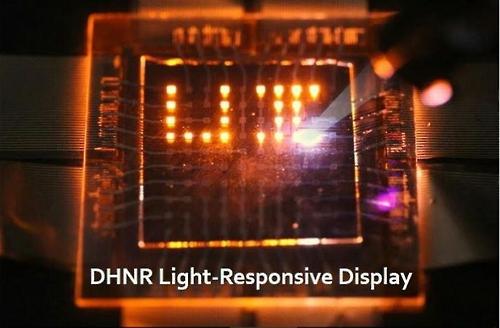 레이저 포인트로 다기능 LED에 글씨 쓴 모습