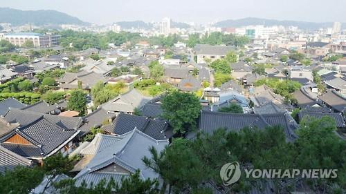 전주 한옥마을[연합뉴스 자료사진]