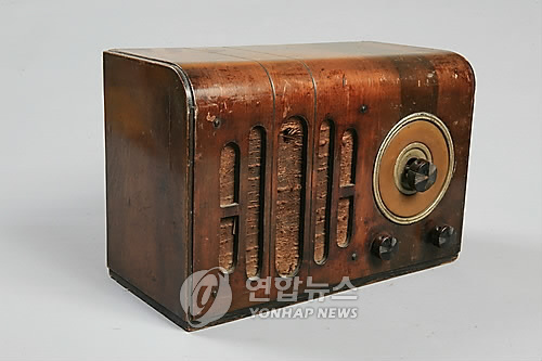 [이희용의 글로벌시대] 경성방송국 90주년과 세계 라디오의 날