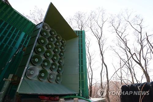 대북 확성기 방송 시설[연합뉴스 자료사진]