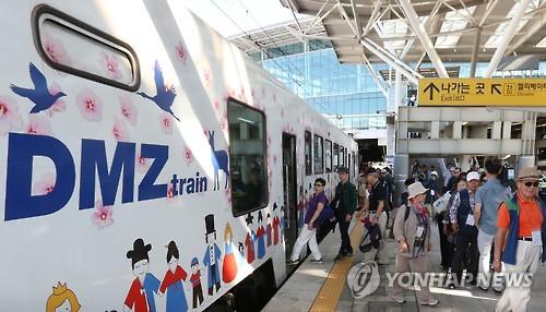 DMZ 관광열차 [연합뉴스 자료사진]