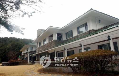 청남대 [연합뉴스 자료 사진]