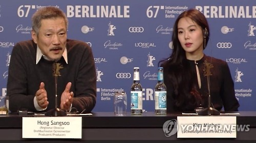 홍상수-김민희 베를린영화제 나란히 참석[베를린=연합뉴스]