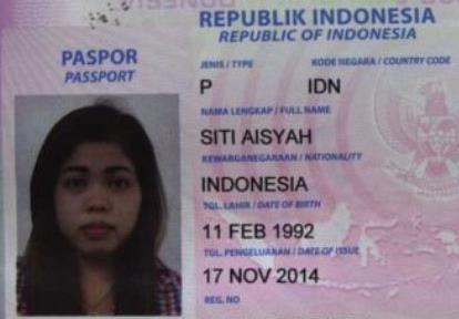 체포된 용의자 인도네시아 여권 사진 [인도네시아 매체 캡처]
