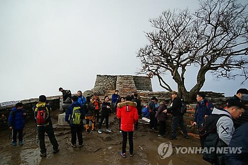 마니산[연합뉴스 자료사진]