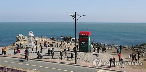 간절곶[연합뉴스 자료사진]