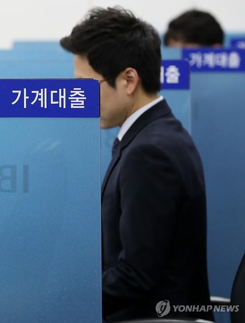 가계대출 '사상 최대' [연합뉴스 자료사진]
