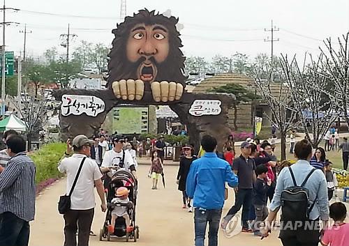 연천 구석기 축제 모습[연합뉴스 자료사진]