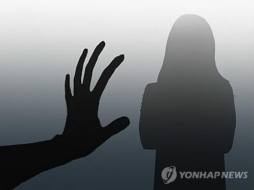 성추행 그래픽 [연합뉴스 자료]