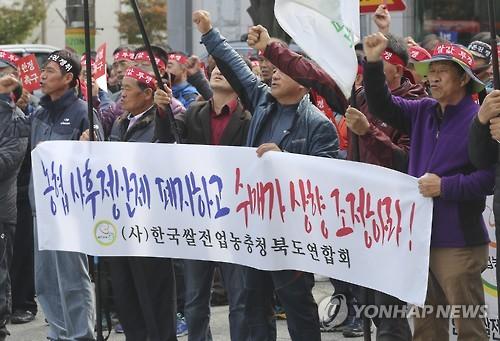 쌀값 폭락에 항의하는 농민들 [연합뉴스 자료사진]