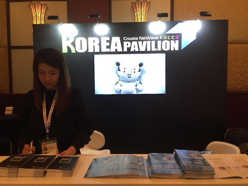 미국 마이애미 '키즈스크린 서밋 2017' 한국공동관