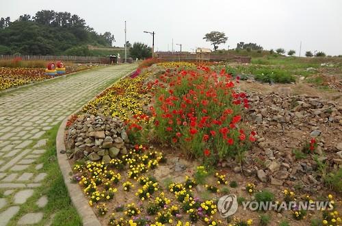 하동 대도마을 해양관광공원