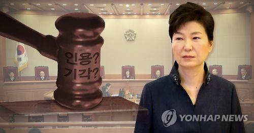 박근혜 대통령 헌재 탄핵 심판