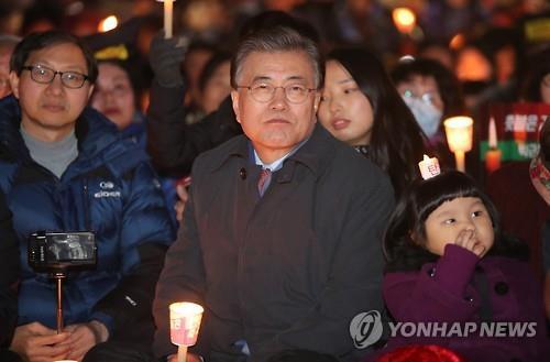 '촛불집회서 문재인 테러' 예고한 50대 남성 검거