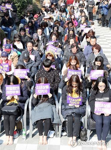 소녀상 지키는 천 개의 의자
