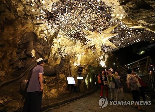 광명동굴[연합뉴스 자료사진]