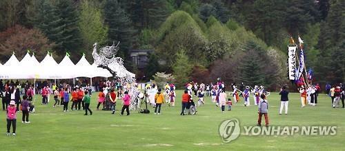 청남대 영춘제 모습[연합뉴스 자료사진]