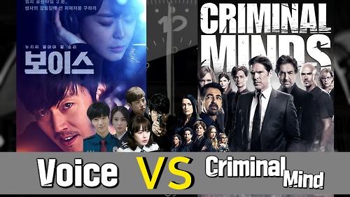 [TT Girls Talk] NEW Comparison, 'Voice' vs 'Criminal Minds' [통통영상]
