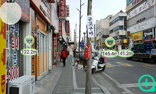 범죄예방 앱 '연폴GO' 구동화면 모습[인천 연수경찰서 제공=연합뉴스]