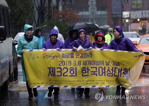 [김은주의 시선] 세계여성의 날에 돌아보는 한국 여성의 현주소