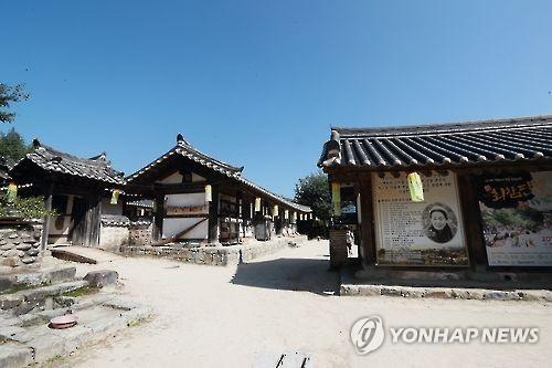 하동 최 참판댁 모습[연합뉴스 자료사진]