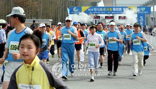 행복도시 세종 마라톤대회 [연합뉴스 자료사진]