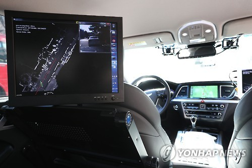 서울대가 개발한 '스누버2' [연합뉴스 자료사진]