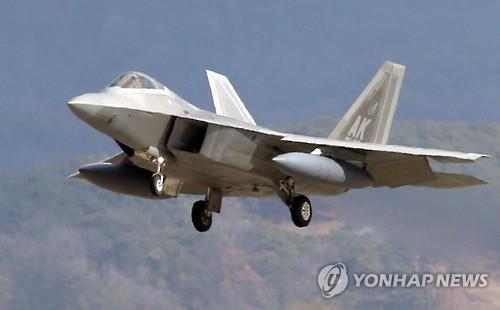 F-22 랩터 전투기[연합뉴스 자료사진]